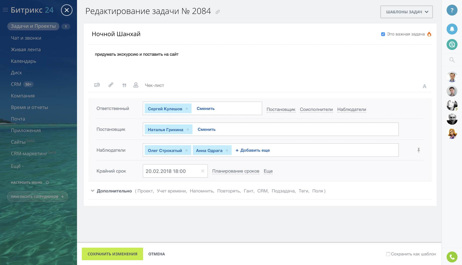 регистрация домена space