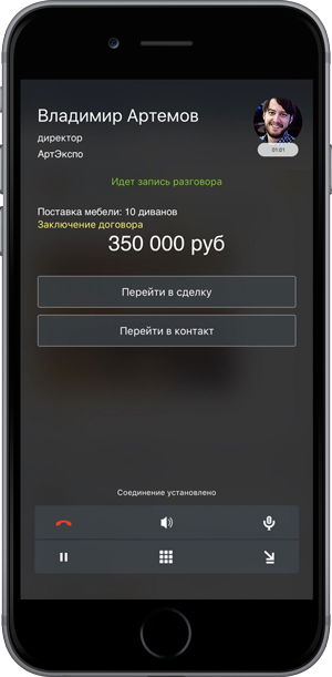 Как установить мобильное приложение битрикс24 битрикс убрать цена от