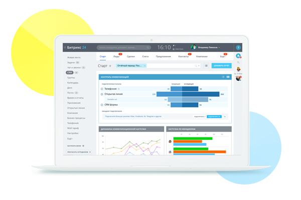 Автоматизация современного отдела продаж bitrix24 как автоматизация отдела продаж